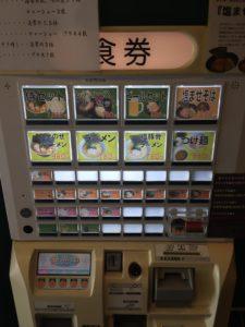 名古屋の家系ラーメン「侍」のメニュー