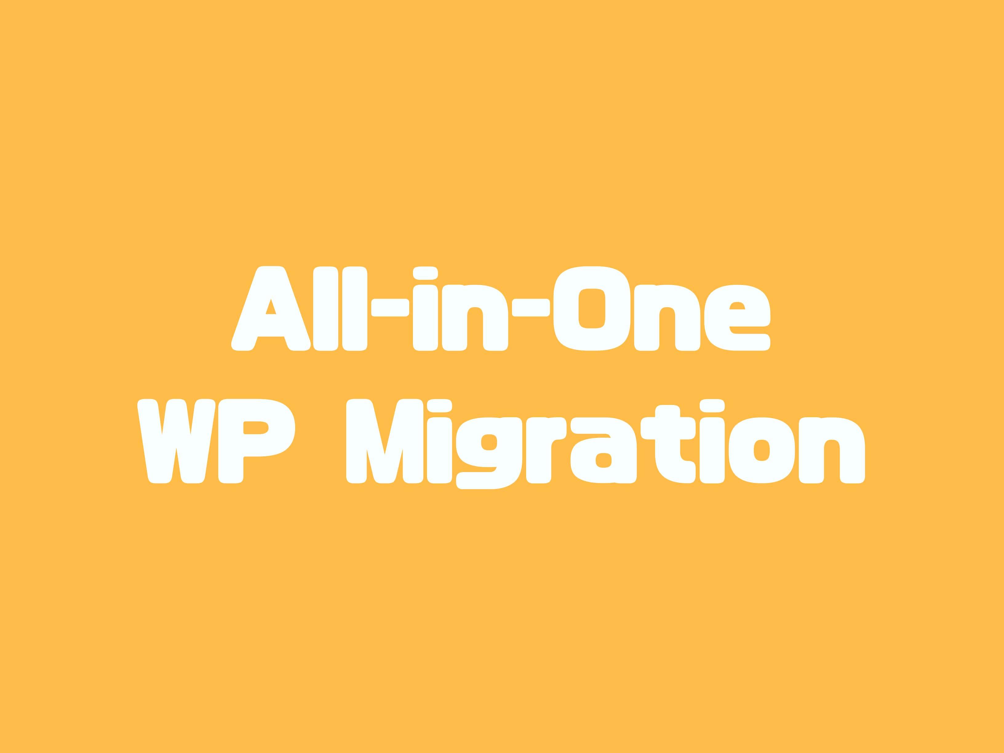 新ブログの「All-in-One WP Migration」のメニューからインストールを選択。