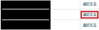 WPで画像アップするとHTTPエラーになる場合の回避方法
