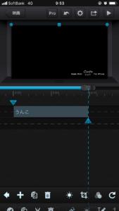 CUTECUT【キュートカット】スピード調整と文章が写真より薄くなる時の解消法