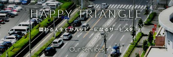 日本駐車場開発