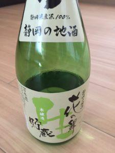 浜松地酒「花の舞」