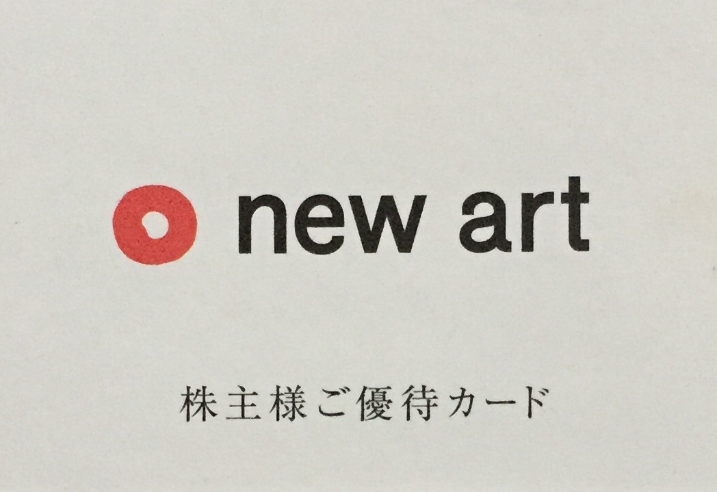 NEW ART HOLDINGS株主優待