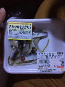 岡山県名物ママカリ