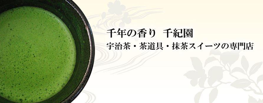 【滋賀県版】秘密のケンミンSHOWまとめ