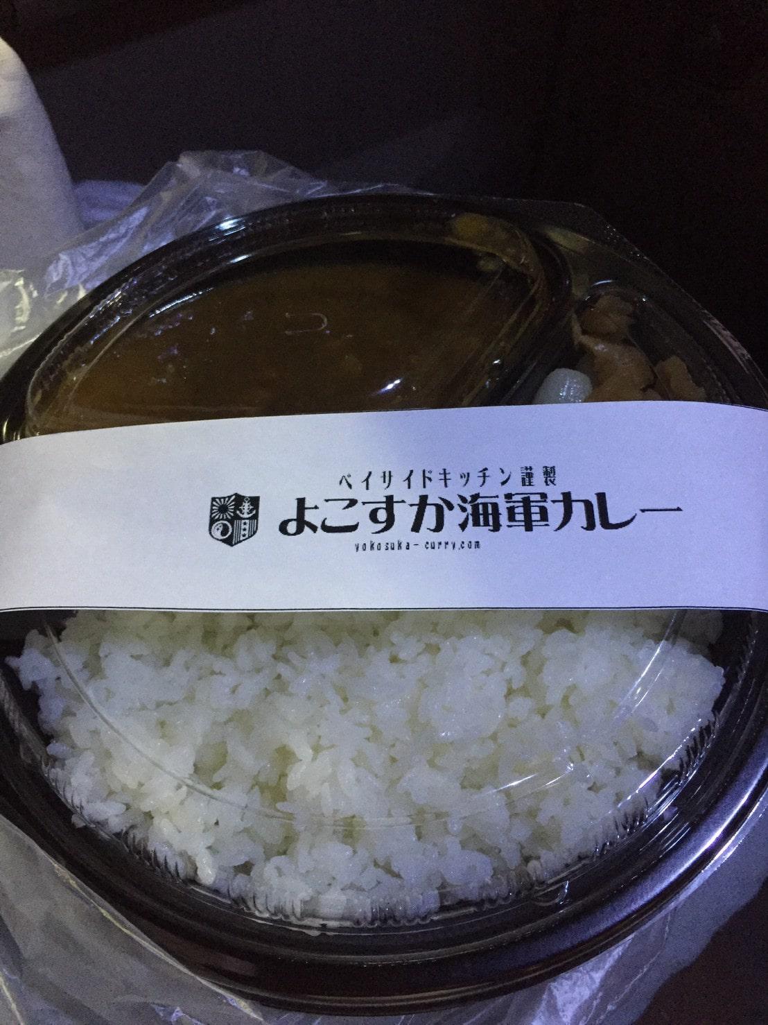 【神奈川県版】秘密のケンミンSHOWまとめ