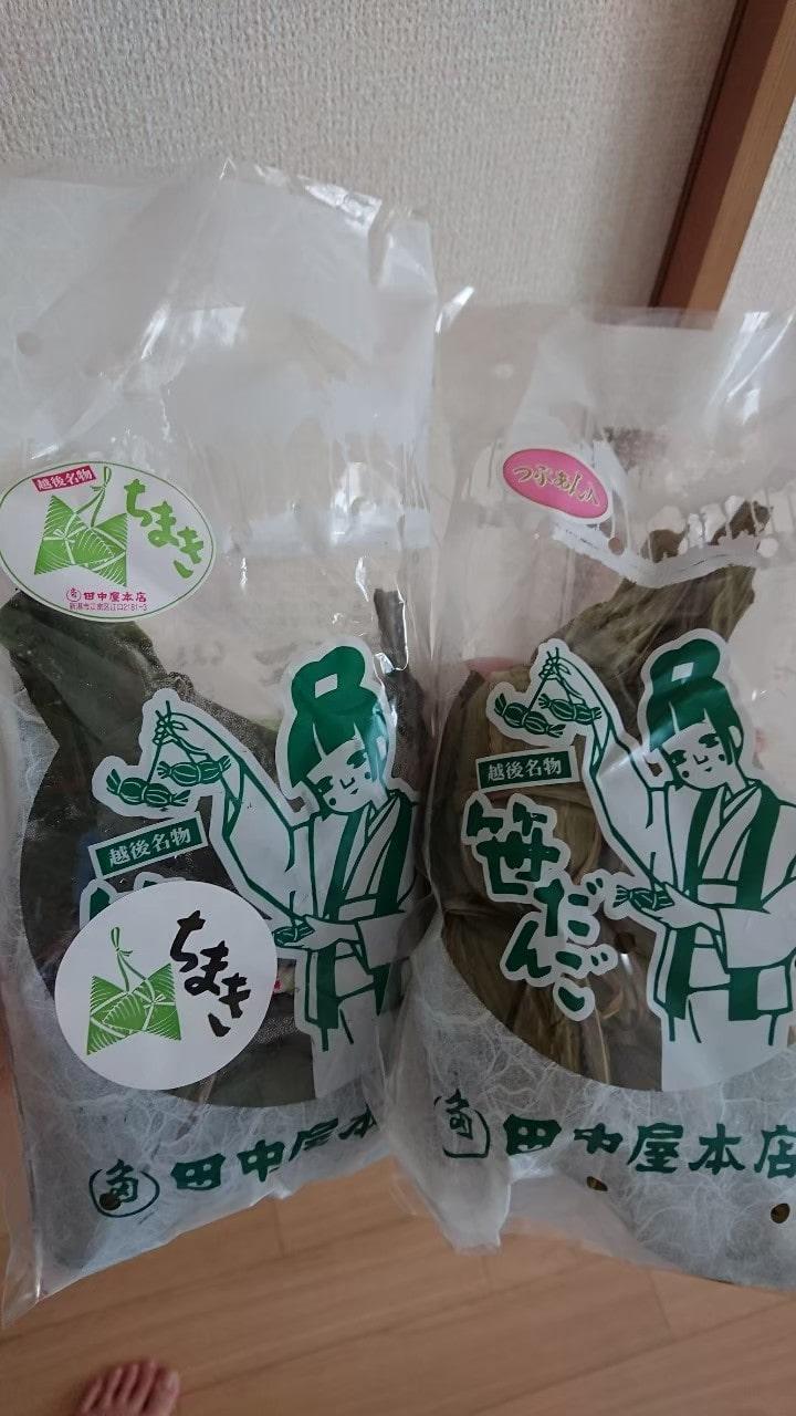 【新潟県版】秘密のケンミンSHOWまとめ