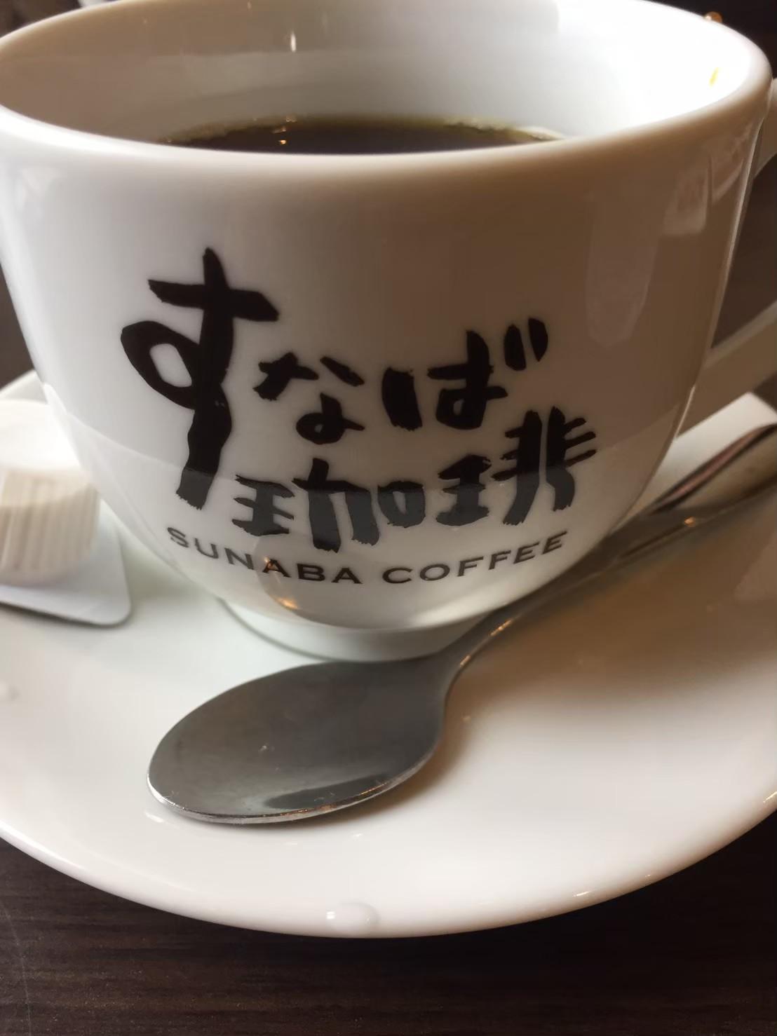 【鳥取県版】秘密のケンミンSHOWまとめ