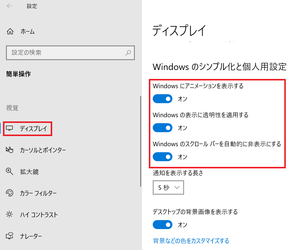 Windows10で「HDD100%」「起動が遅い」「オフィスやネットが遅い」を確実に解消する方法