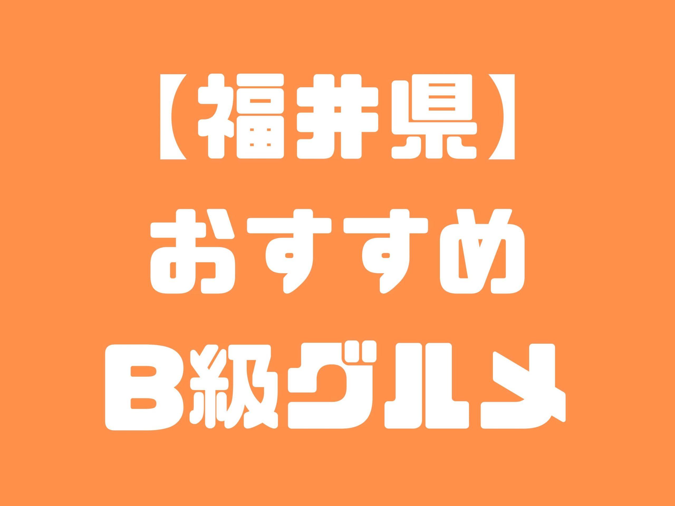 【長崎県版】秘密のケンミンSHOWまとめ